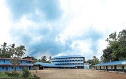 Madar Campus